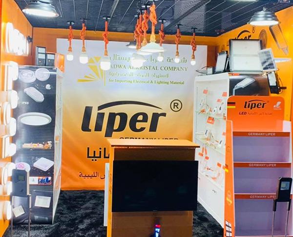 Liper 2021 Misrata Industrial Exhibition in Libya
