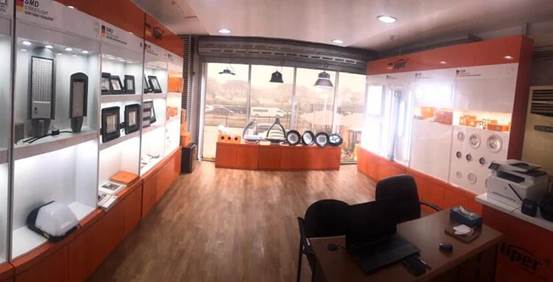 Showroom (18)