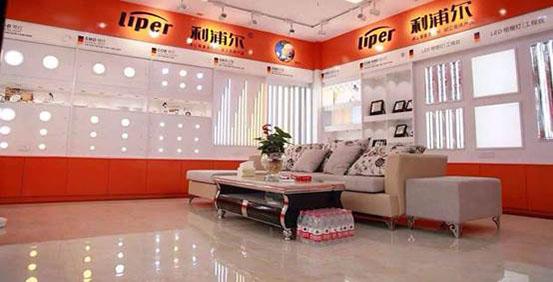 Showroom (23)